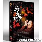 The Red of Persimmon (2018) (DVD) (Ep. 1-39) (End) (China Version)