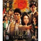 Trick The Movie: Last Stage (Blu-ray) (Super Complete Edition) (Japan Version)