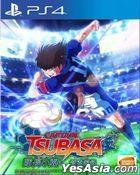 Captain Tsubasa: Rise of New Champions (Asian Chinese Version)