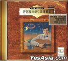 Sam Legend (24K Gold CD)