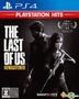 The Last of Us Remastered (Bargain Edition) (Japan Version)