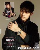 DONT Magazine - Luke