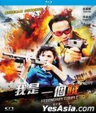 Legendary Couple (1995) (Blu-ray) (Hong Kong Version)