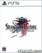 STRANGER OF PARADISE FINAL FANTASY ORIGIN (Japan Version)