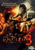 Ong-Bak 3 (DVD) (Thailand Version)