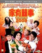 All's Well End's Well 2009 (Blu-ray) (Hong Kong Version)