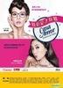 Casa Amor: Exclusive For Ladies (DVD) (Hong Kong Version)