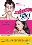 性商店大作戰 (DVD) (香港版)
