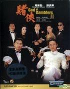 赌侠 (1990) (Blu-ray) (修复版) (香港版)