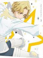Skate-Leading Stars  Vol.3 (Blu-ray) (Japan Version)