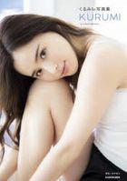 Kurumi 1st Photobook 'KURUMI'