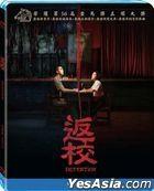 Detention (2019) (Blu-ray) (English Subtitled) (Taiwan Version)