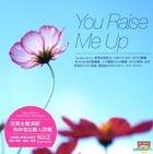 You Raise Me Up (Reissue Version)