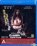 Zombie Fight Club (2014) (Blu-ray) (Hong Kong Version)