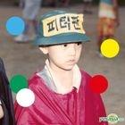 Yoon Ddan Ddan EP Album - Half Sixty