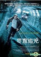 Point Blank (2010) (DVD) (Hong Kong Version)