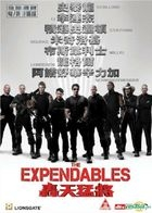 The Expendables (DVD) (Single Disc Edition) (Hong Kong Version)