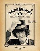 TANTEI MONOGATARI BLU-RAY BOX (Japan Version)