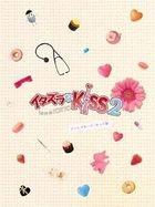 Itazura na Kiss 2 - Love in Tokyo (DVD) (Box 1) (Director's Cut Edition) (English Subtitled)(Japan Version)
