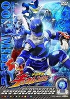 Uchu Sentai Kyuranger Vol.3 (DVD) (Japan Version)
