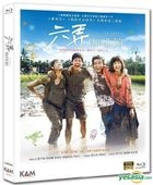 At Cafe 6 (2016) (Blu-ray) (2-Disc Special Limited Edition) (Hong Kong Version)