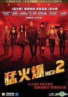 Red 2 (2013) (DVD) (Hong Kong Version)