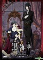 Kuroshitsuji (DVD) (Box 1) (Ep.1-12) (To Be Continued) (Hong Kong Version)