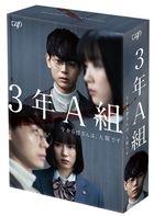 Mr. Hiiragi's Homeroom (Blu-ray Box) (Japan Version)