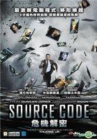 Source Code (2011) (DVD) (Hong Kong Version)