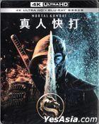 Mortal Kombat (2021) (4K Ultra HD + Blu-ray) (Taiwan Version)