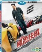Need For Speed (2014) (Blu-ray) (3D + 2D) (2 Disc) (Taiwan Version)