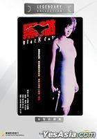 黑貓 (DVD) (香港版)
