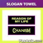 Him Chan 'STRONGER #12 : REASON OF MY LIFE' - Slogan