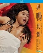 Cash On Delivery (1992) (Blu-ray) (Remastered Edition) (Hong Kong Version)