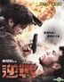 The Viral Factor (2012) (Blu-ray) (Taiwan Version)
