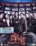 赤道 (2015) (Blu-ray) (香港版)