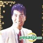 Na Hoon A - Golden Best