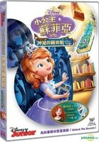 Sofia The First: The Secret Library (DVD) (Hong Kong Version)