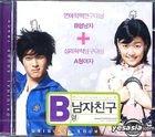 My Boyfriend is Type-B OST