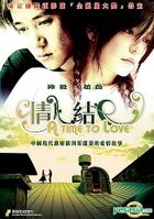 A Time To Love (Hong Kong Version)