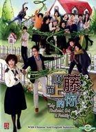 My Husband Got A Family (DVD) (End) (Multi-audio) (English Subtitled) (KBS TV Drama) (Singapore Version)