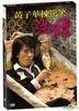 黃子華楝篤笑: 洗燥 (DVD) (三碟版) (香港版)