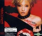 talkin' 2 myself (SINGLE+DVD)(Hong Kong Version)