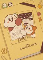 Kirby's Dream Land 2022 Schedule Book