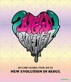 2NE1 - 2012 2NE1 Global Tour Live CD [New Evolution in Seoul]