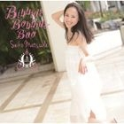 Bibbidi-Bobbidi-Boo (Normal Edition)(Japan Version)