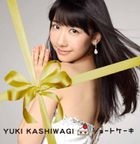 Shortcake (Jacket B)(SINGLE+DVD)(First Press Limited Edition)(Japan Version)