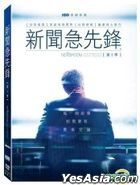 The Newsroom (DVD)  (Season 3) (Taiwan Version)