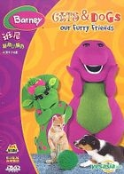 Barney: Cats & Dogs Our Furry Friends (Hong Kong Version)