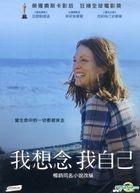 Still Alice (2014) (DVD) (Taiwan Version)
